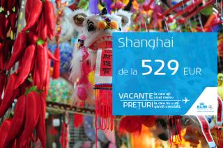 Shanghai_RO